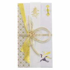 ご結婚祝 和文様 鶴 御祝儀袋 金封・中封筒付き ハンドメイド 熨斗袋 のし袋 通販シネマコレクション メール便可