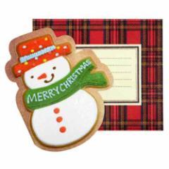 Xmas クリスマス スノーマン Sweets Holicクリスマスカード 封筒付き グリーティングカード
