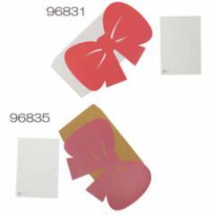 リボン カード付きダイカット封筒(コレりぼん封筒) 大人可愛い文具通販 /シネマコレクション【メール便可】