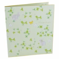 いわぶちさちこ クローバー 二つ折り色紙 お洒落で可愛い想い出メモリアルギフト シネマコレクション