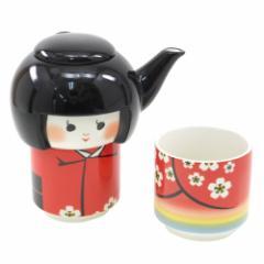 こけしのお茶セット ティーポット ティーカップ 面白食器ギフト ティーフォーワン シネマコレクション