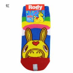 Rody ロディ 虹 BL×RD キッズソックス キャラクターグッズ 子供用靴下 メール便可