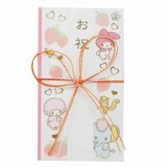 マイメロディ 熨斗袋 御祝儀袋 お祝い ご出産祝い フレンズ サンリオ キャラクターグッズ