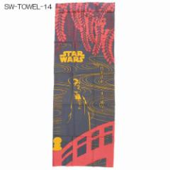 スターウォーズ 手ぬぐいタオル 和柄てぬぐい 竹雲流水 ハートアートコレクション 34×90cm 日本製 キャラクターグッズ
