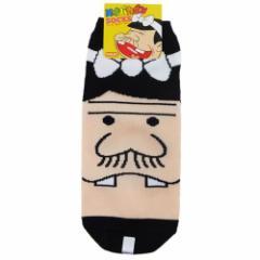 天才バカボン 女性用靴下 レディースソックス バカボンのパパ フェイス アニメキャラクターグッズ