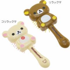 リラックマ コスメ雑貨 ダイカットヘアブラシ 2nd キャラクターグッズ