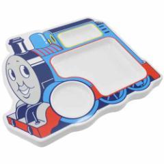 きかんしゃトーマス キッズ食器 ランチプレート 仕切り皿 ダイカット キャラクターグッズ