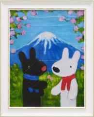 取寄品 送料無料 リサとガスパール フレンチアート 額付きポスターL 富士山 絵本キャラクターグッズ