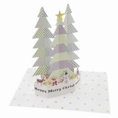 Xmas クリスマス グリーティングカード スタンドツリーカード シャーベットブルー クリスマスカード雑貨