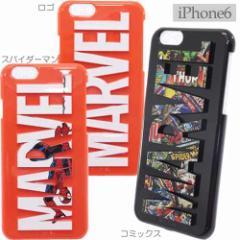 30%OFF マーベル iPhone8 7 6S 6 iPhone8 7 6S 6sケース アイフォン6シェルジャケット 3D  SALE 6/4朝10時まで