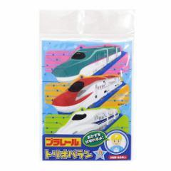 プラレール ランチグッズ トリオバランセット 18枚入り 新幹線14 キャラクターグッズ