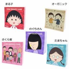 ちびまる子ちゃん メモ帳 ブロックメモ アニメキャラクターグッズ