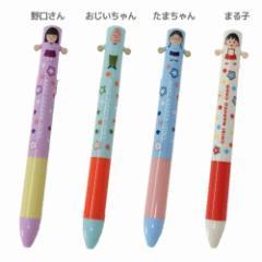 ちびまる子ちゃん ボールペン mimiペン 黒赤2色ボールペン キャラクターグッズ メール便可