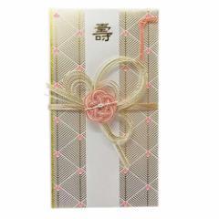 御結婚祝い 熨斗袋 和風水引祝儀袋 松菱 HS-193 お祝い袋グッズ メール便可