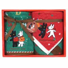 リサとガスパール タオルギフトセット ウォッシュタオル2枚組セット アルファベットロゴ LG-1010 キャラクターグッズ通