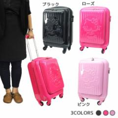 送料無料 ハローキティ スーツケース 前ポケット付き115cmジッパーキャリーバッグ