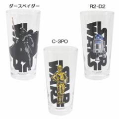 スターウォーズ ガラスコップ 透明グラス 大 R2-D2 C-3PO ダースベイダー STAR WARS 映画キャラクターグッズ