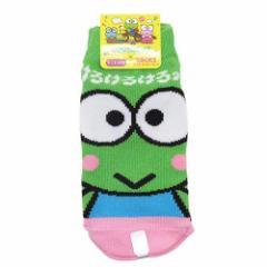けろけろけろっぴ 子供用靴下 キッズソックス アップ GR×PK サンリオ キャラクターグッズ メール便可