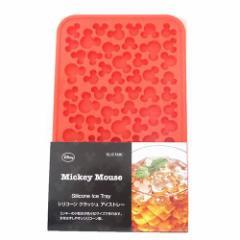 ミッキーマウス 製氷皿 シリコーンクラッシュアイストレーディズニー キャラクターグッズ
