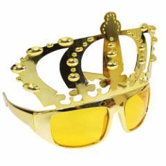 おもしろメガネ コスプレメガネ 面白サングラス クラウン 王冠 仮装 イベントグッズ