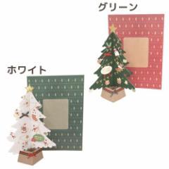 クリスマスカード フェルトツリーカード クリスマスツリー Xmasギフト雑貨グッズ メール便可