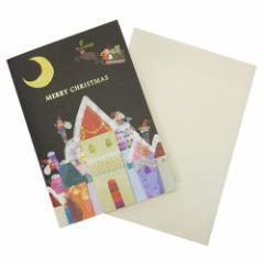 コロボックル クリスマスカード シンプルハンドメイドカード イルミネーション Xmasギフト雑貨グッズ メール便可