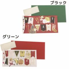 クリスマスカード ミニガーランドカード Xmasギフト雑貨グッズ メール便可