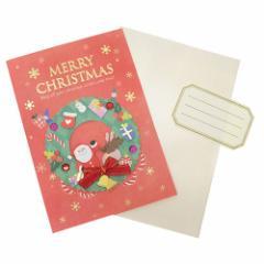 クリスマスカード ハンドメイドグリーティングカード プレゼントリース Xmasギフト雑貨グッズ メール便可