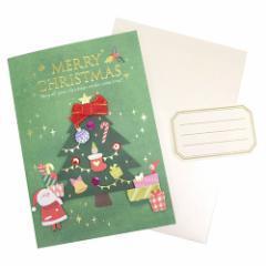 クリスマスカード ハンドメイドグリーティングカード プレゼントツリー Xmasギフト雑貨グッズ メール便可