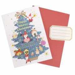 クリスマスカード ハンドメイドグリーティングカード サンタツリー Xmasギフト雑貨グッズ メール便可