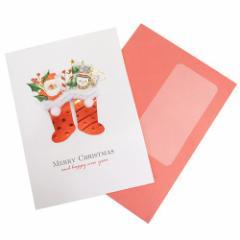 クリスマスカード インポートハンドメイドカード サンタブーツ Xmasギフト雑貨グッズ メール便可