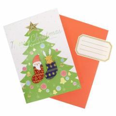 クリスマスカード ハンドメイドグリーティングカード ハッピーくつした Xmasギフト雑貨グッズ メール便可