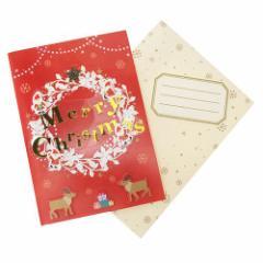 クリスマスカード ハンドメイドグリーティングカード クリスマスリース レッド Xmasギフト雑貨グッズ メール便可