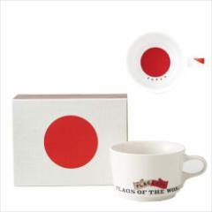 取寄品 国旗 ポストカード マッチ箱 ギフトボックス入り フラッグカフェ マグカップ ジャパン 日本 JAPAN 日本製