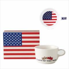 取寄品 国旗 ポストカード マッチ箱 ギフトボックス入り フラッグカフェ マグカップ アメリカ USA 日本製