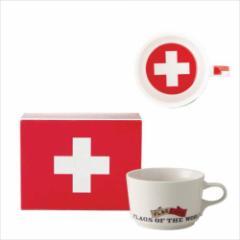 取寄品 国旗 ポストカード マッチ箱 ギフトボックス入り フラッグカフェ マグカップ スイス SWITZERLAND 日本製