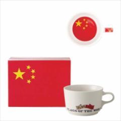 取寄品 国旗 ポストカード マッチ箱 ギフトボックス入り フラッグカフェ マグカップ チャイナ 中国 CHINA 日本製