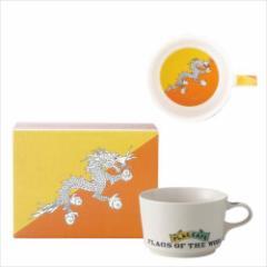取寄品 国旗 ポストカード マッチ箱 ギフトボックス入り フラッグカフェ マグカップ ブータン BHUTAN 日本製