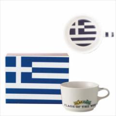 取寄品 国旗 ポストカード マッチ箱 ギフトボックス入り フラッグカフェ マグカップ ギリシャ GREECE 日本製