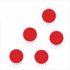 取寄品 国旗 箸置き 5個セット フラッグカフェ カトラリーフォルダー ジャパン 日本 JAPAN 日本製