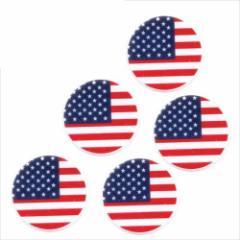 取寄品 国旗 箸置き 5個セット フラッグカフェ カトラリーフォルダー アメリカ USA 日本製