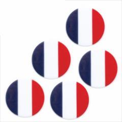 取寄品 国旗 箸置き 5個セット フラッグカフェ カトラリーフォルダー フランス FRANCE 日本製