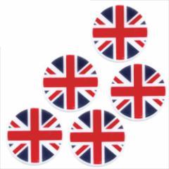 取寄品 国旗 箸置き 5個セット フラッグカフェ カトラリーフォルダー イギリス UK 日本製