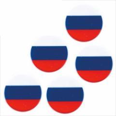 取寄品 国旗 箸置き 5個セット フラッグカフェ カトラリーフォルダー ロシア RUSSIA 日本製