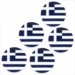 取寄品 国旗 箸置き 5個セット フラッグカフェ カトラリーフォルダー ギリシャ GREECE 日本製誕生日ギフト雑貨通販