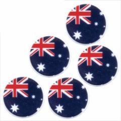 取寄品 国旗 箸置き 5個セット フラッグカフェ カトラリーフォルダー オーストラリア AUSTRALIA 日本製誕生日ギフト雑