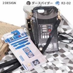 スターウォーズ iPhone6S 6sケース アイフォン6s対応レザーケース/ネックストラップ付き ダースベイダー/R2-D2 STAR WARS