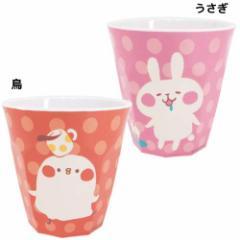 カナヘイ メラミンコップ メラミンカップ カナヘイの小動物 キャラクター グッズ