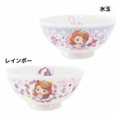 ちいさなプリンセス ソフィア キッズ食器 ジュニアお茶碗 水玉 レインボー ディズニー キャラクター グッズ
