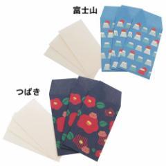 カピバラさん ミニミニ封筒 豆ぽち袋3枚セット キャラクターグッズ メール便可
